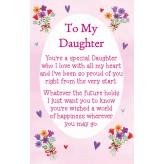 K110E Daughter HW K/Sake