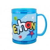 Ethan - My Name Mug